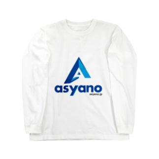 asyano.jpグッズ Long sleeve T-shirts