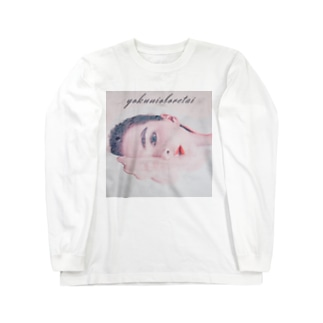 ヨクニマミレタイ。 Long sleeve T-shirts