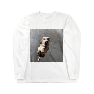 唆らない焼きマシュマロ Long sleeve T-shirts