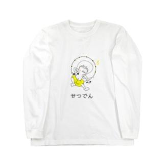 カミナリさまの節電グッズ Long sleeve T-shirts