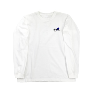 No.5 Explosive medicine Long sleeve T-shirts