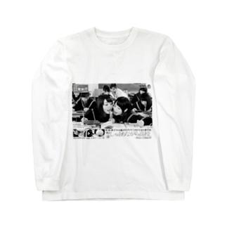 おもしろAVTシャツ Long sleeve T-shirts