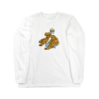 good boy Long sleeve T-shirts
