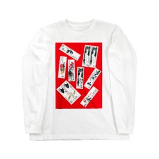 中華人民共和国の切手:中国画 Long sleeve T-shirts