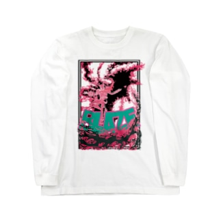 BLAZEガーメイン。 Long sleeve T-shirts