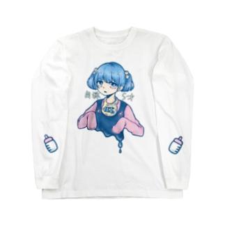 自称5才(みるく) Long sleeve T-shirts