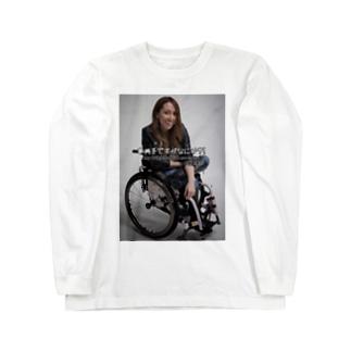 ロゴ入りで笑ってるよシリーズ Long sleeve T-shirts
