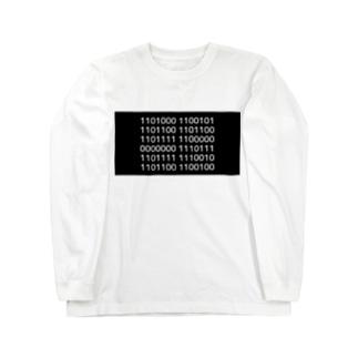 おはよう世界 Long sleeve T-shirts
