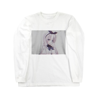 Mina my sex friend^^ Long sleeve T-shirts
