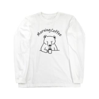 モーニングコーヒー クマ 熊 動物イラスト Long sleeve T-shirts