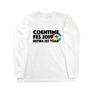 コエンタイムフェス2019[刷色:黒] Long sleeve T-shirts