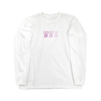 ねずみボーイズ Long sleeve T-shirts