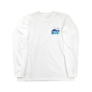 あついね〜 くじら Long sleeve T-shirts