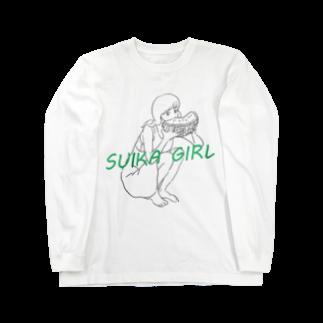 並河 泰平のSUIKA GIRL Long sleeve T-shirts