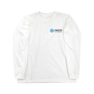 eスポーツ大原福岡 横ロゴ Long sleeve T-shirts