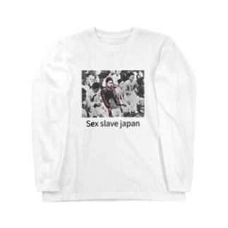 慰安婦 Long sleeve T-shirts