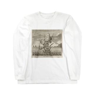 変な絵 Long sleeve T-shirts
