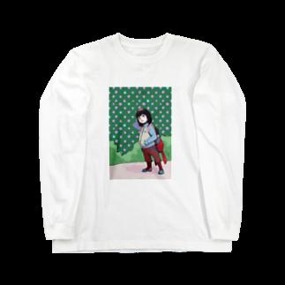 ウチノコノニワのin a holiday Long sleeve T-shirts