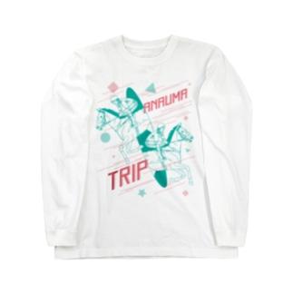 穴馬トリップ(Bタイプ) Long sleeve T-shirts