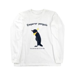 コウテイペンギン_親鳥 Long sleeve T-shirts