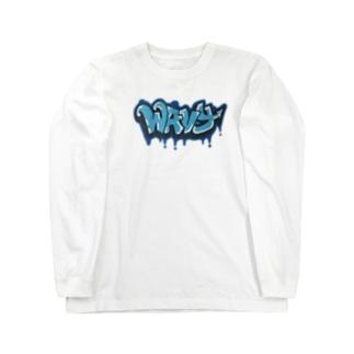 Wavy tee____✍️ Long sleeve T-shirts