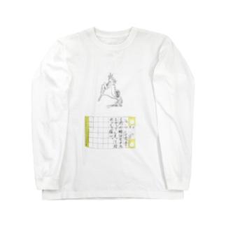J.H. 絵日記ロングスリーブTシャツ42 Long sleeve T-shirts