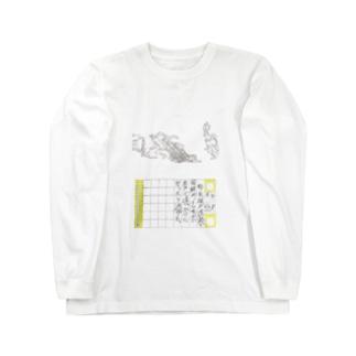 J.H. 絵日記 ロングスリーブTシャツ43 Long sleeve T-shirts