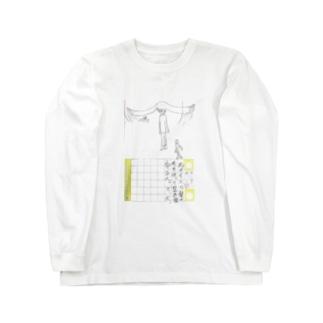 J.H. 絵日記ロングスリーブTシャツ44 Long sleeve T-shirts
