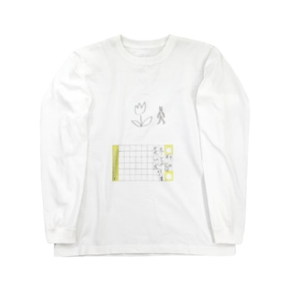 J.H. 絵日記ロングスリーブTシャツ49 Long sleeve T-shirts