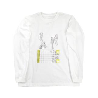J.H. 絵日記ロングスリーブTシャツ68 Long sleeve T-shirts