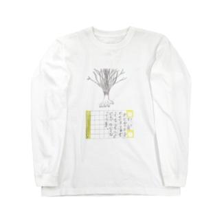 J.H. 絵日記ロングスリーブTシャツ70 Long sleeve T-shirts