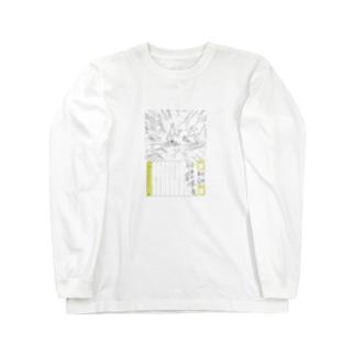 J.H. 絵日記ロングスリーブTシャツ107 Long sleeve T-shirts
