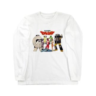 ヤメレンジャー Long sleeve T-shirts
