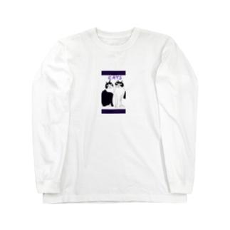 猫ちゃんたち Long sleeve T-shirts