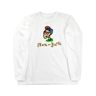 ロットくん Long sleeve T-shirts