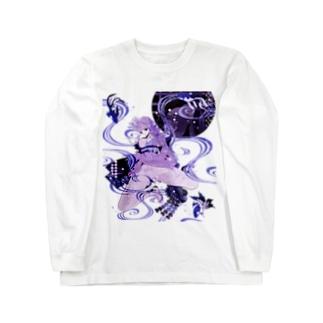 和柄 青の金魚姫3 藤紫 キモノガール Long sleeve T-shirts