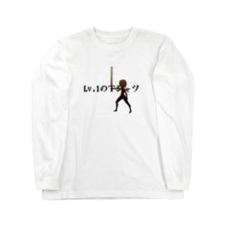 Lv.1のTシャツ Long sleeve T-shirts
