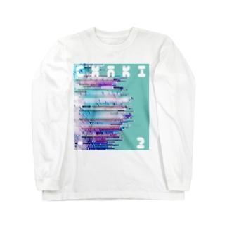 サワヤカバグ チャキロゴ Long sleeve T-shirts
