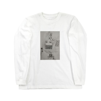 現世 Long sleeve T-shirts