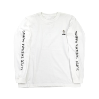 STGグッズ Long sleeve T-shirts