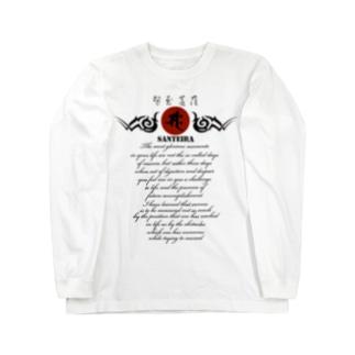 珊底羅 SANTEIRA Long sleeve T-shirts