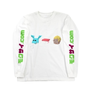モクサイ長袖 Long sleeve T-shirts