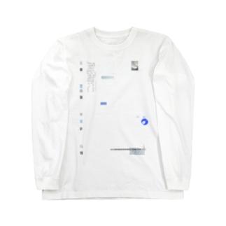 初雪降糖 Long sleeve T-shirts