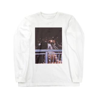 246  よる Long sleeve T-shirts