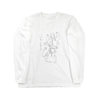 ハルカミナミ② Long sleeve T-shirts