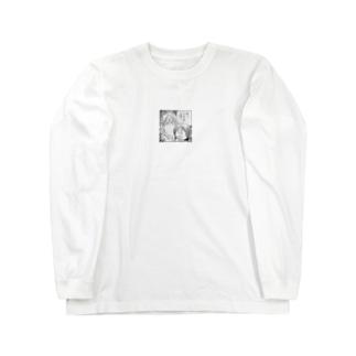 ババアがいる! Long sleeve T-shirts