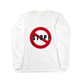 STOP! Long sleeve T-shirts