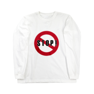 anorexiaのSTOP! Long sleeve T-shirts