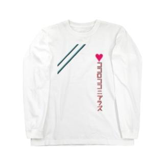 ダレカニココロウバワレテ、 Long sleeve T-shirts