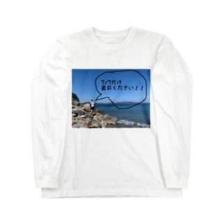 7/7 Long sleeve T-shirts